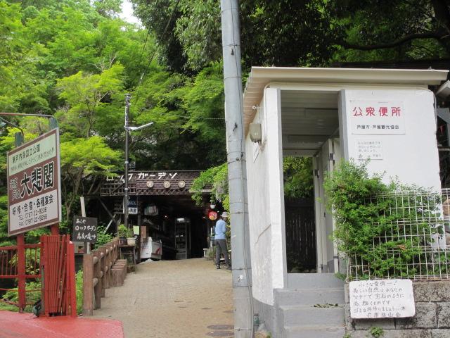 六甲山2012春(その1 芦屋川駅~風吹岩編) 高座の滝まで11