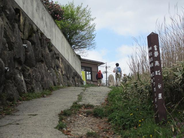 六甲山2012春(その2 風吹岩 ~最高峰編) 一軒茶屋