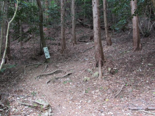 六甲山2012春(その3 最高峰~有馬温泉編) 有馬稲荷神社まで2