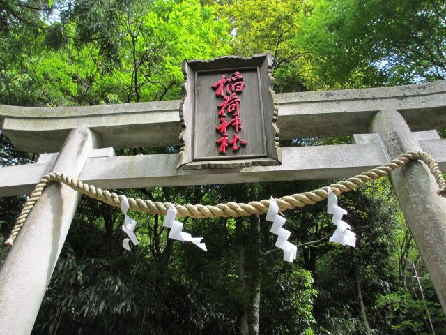 六甲山2012春(その3 最高峰~有馬温泉編) 有馬稲荷神社まで8