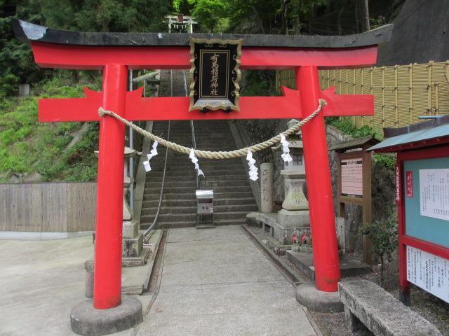 六甲山2012春(その3 最高峰~有馬温泉編) 有馬稲荷神社まで10