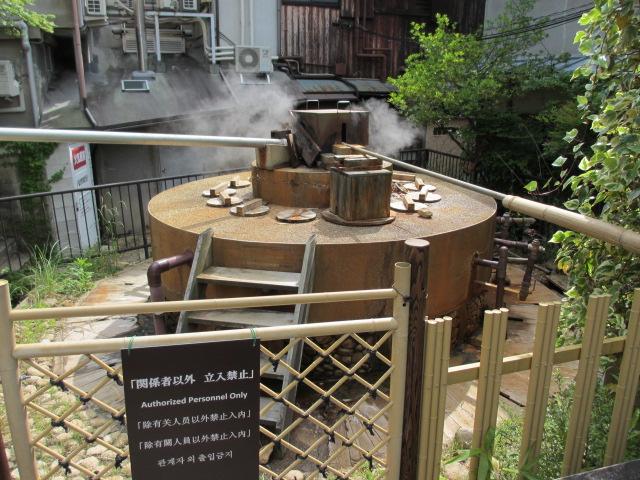 六甲山2012春(その3 最高峰~有馬温泉編) 御所泉源3