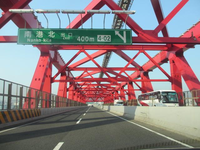 熊野三山まとめ 行き1