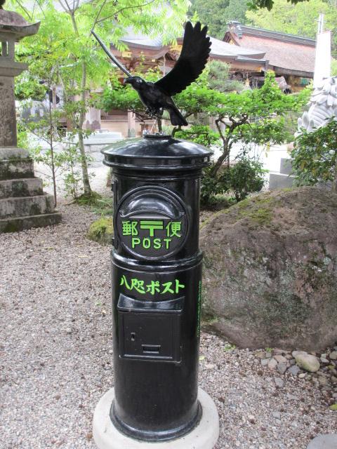 熊野本宮大社 八咫ポスト