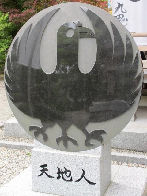 熊野本宮大社 拝殿7