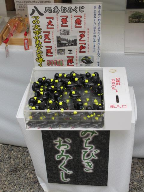 熊野本宮大社8