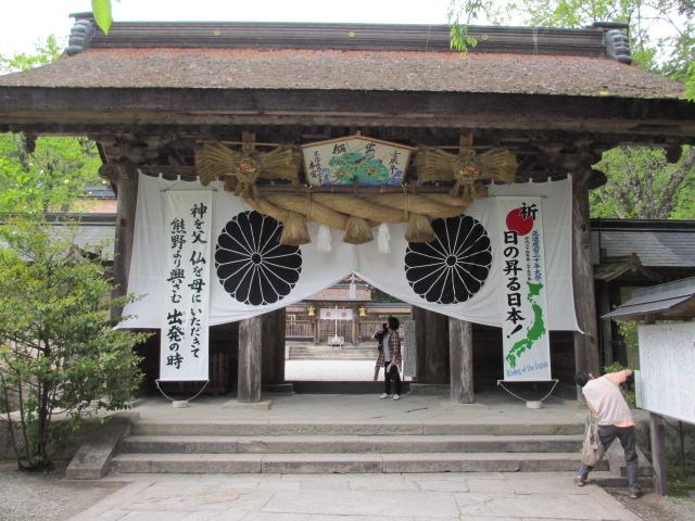 熊野本宮大社 神門