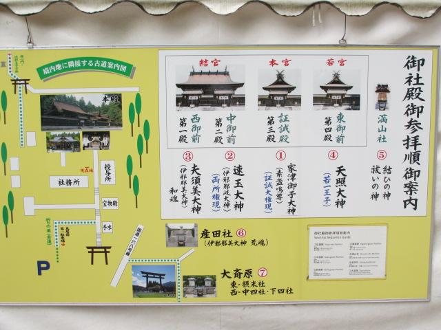熊野本宮大社9