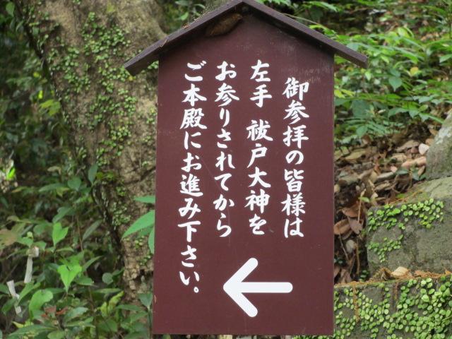 熊野本宮大社15