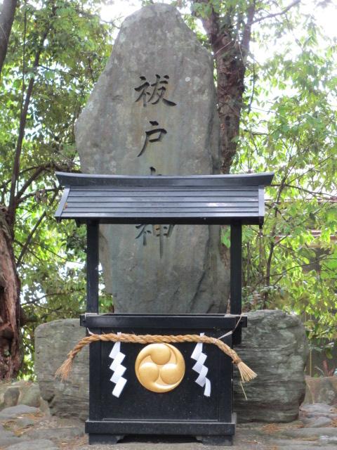 熊野本宮大社16