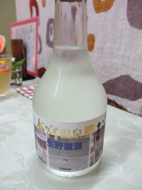 温泉民宿こぶち 夕食(冷酒)