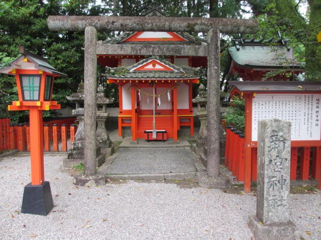 熊野速玉大社 新宮神社