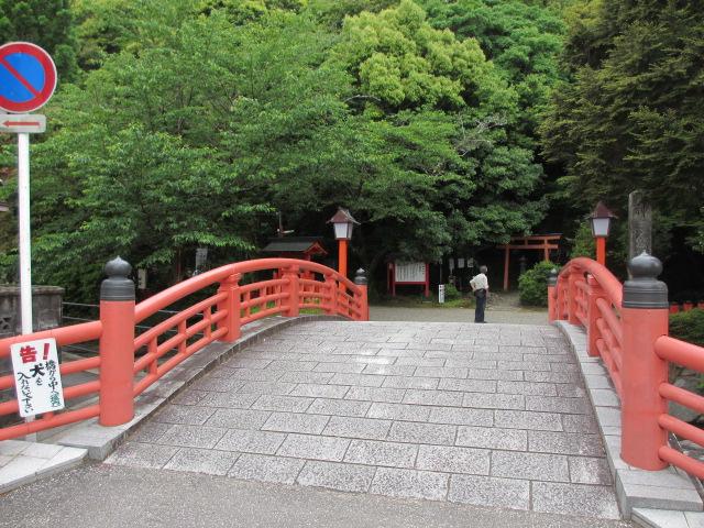 神倉神社 入口