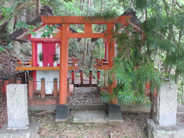 神倉神社 中ノ地蔵堂と火神社