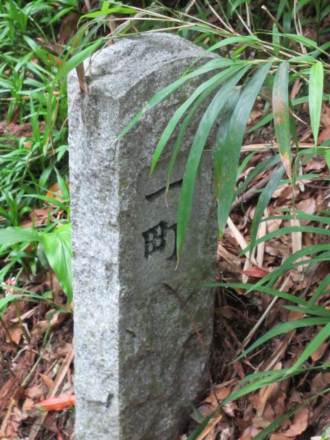 大門坂20