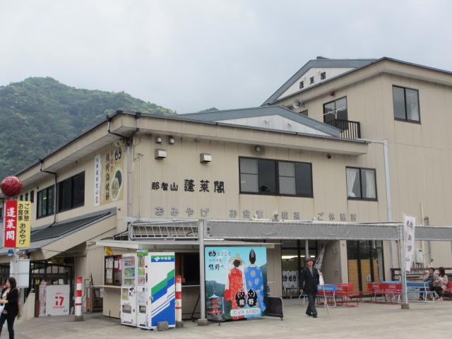 大門坂終点~熊野那智大社入口6
