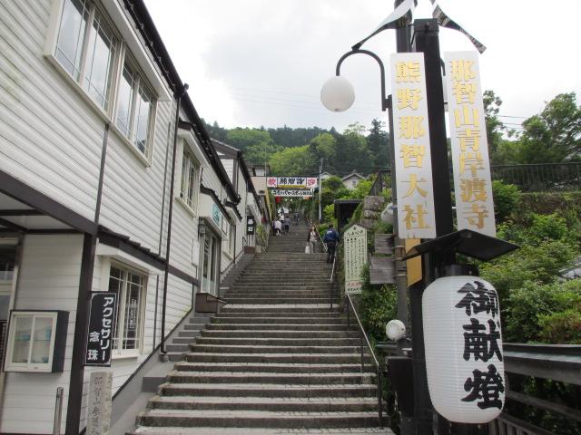 大門坂終点~熊野那智大社入口8