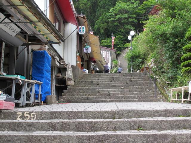 大門坂終点~熊野那智大社入口20
