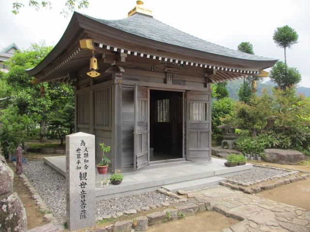 大門坂終点~熊野那智大社入口23