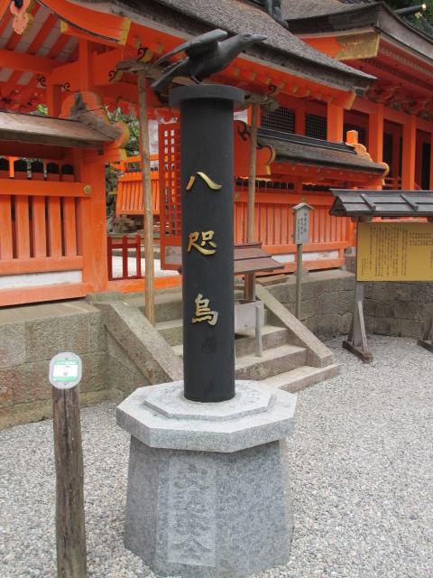 熊野那智大社23