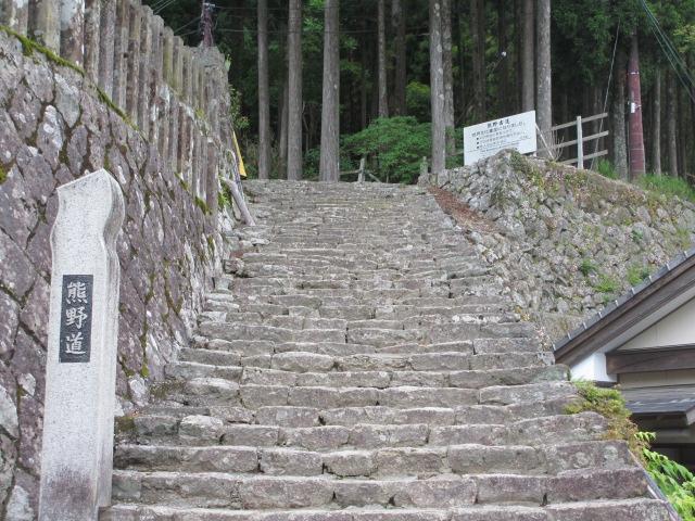 那智山青岸渡寺(熊野古道)