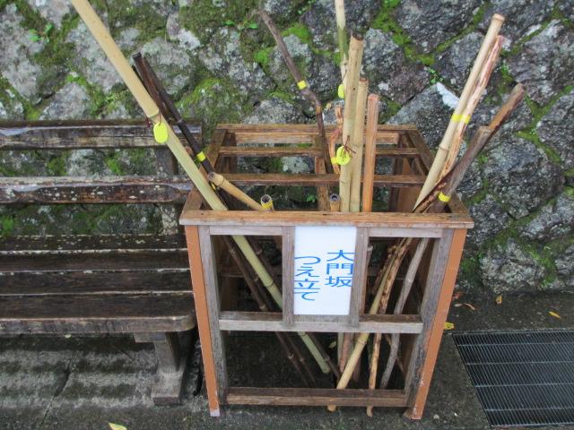 飛瀧神社へ10