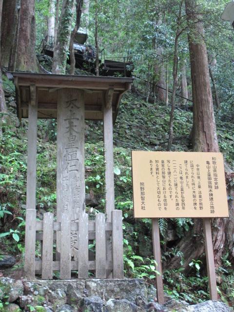 飛瀧神社8