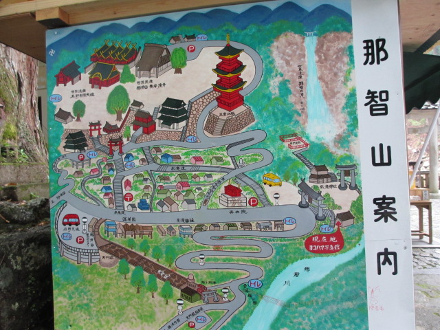 飛瀧神社21
