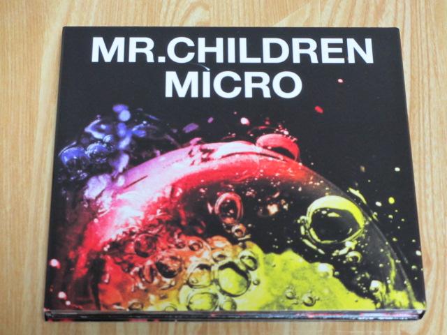 Mr.Childrenの「MICRO」