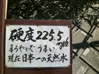 2012.10.4 043