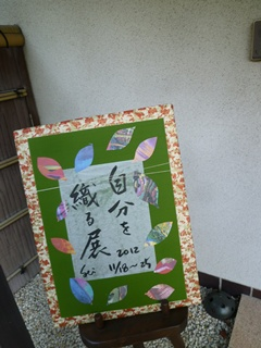 2012.11.22 003