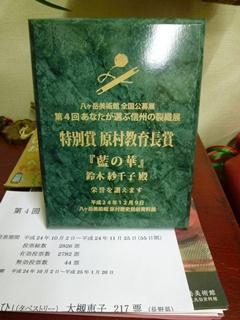 20121221 007