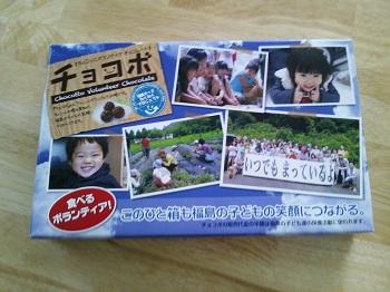 512 お菓子ブログ用
