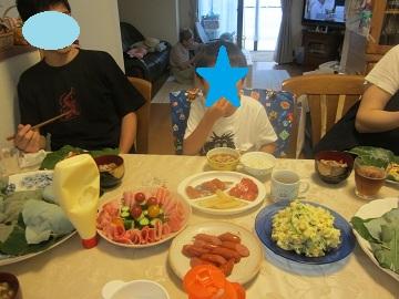 618 夕食 ブログ