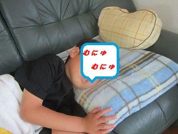 710 昼寝 ブログ