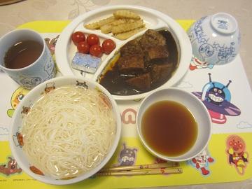 710ゆいくん夕飯 ブログ