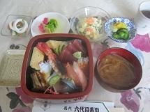 721 ちらし寿司 ブログ
