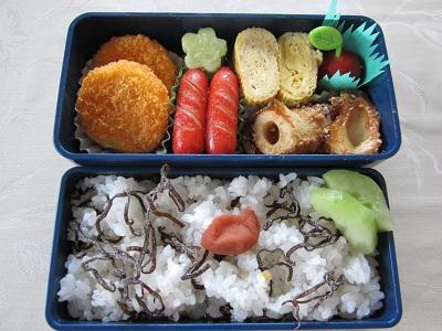 910 お弁当 ブログ
