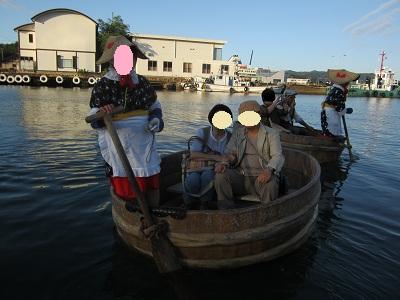 912 小木 たらい舟 ブログ