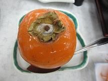 912 柿のシャーベット ブログ