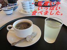 913 食後のコーヒー ブログ