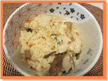 923 きのこ炊き込み ブログ