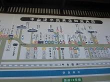 929 奈良井宿1 ブログ