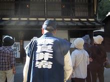 929 奈良井宿2 ブログ