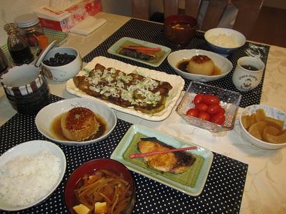 1009 夕食風景 ブログ