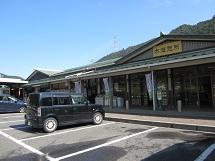 1011道の駅  みなみ ブログ