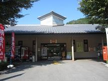 1011郡上大和 道の駅 ブログ