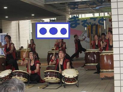 1120産業祭 和太鼓 ブログ