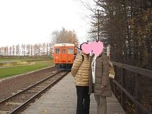 1120 幸福駅2 ブログ