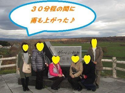 1120 新冠 記念写真 ブログ